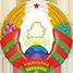 Сайт депутата Палаты Представителей Национального собрания Республики Беларусь Дорогокупца Юрия Ивановича